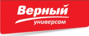 https://www.verno-info.ru
